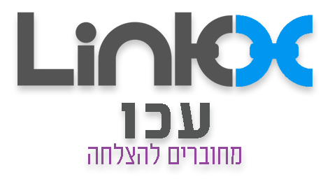 https://www.akko-link.co.il/